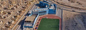 Gems World Academy Dubai